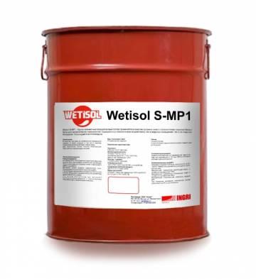 Wetisol S-MP1 220 кг