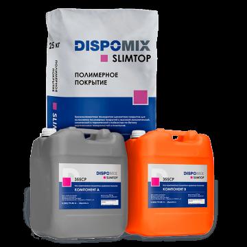 Покрытие полиуретан-цементное Slimtop 355СР, 30 кг