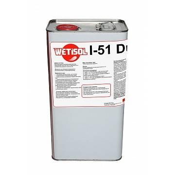 Wetisol I-51DUO, 10 кг