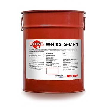 Wetisol S-MP1, 200 кг