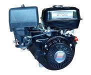 Двигатель внутреннего сгорания 177F