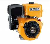 Двигатель внутреннего сгорания EX270